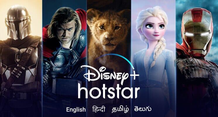 Disney+ Hotstar image